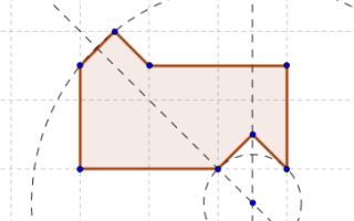 Прямоугольник разрезается пополам