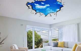 Альтернативный вариант — поклейка светящихся звезд на потолочную плитку