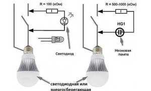 Почему при выключенном переключателе мигает энергосберегающая лампочка?