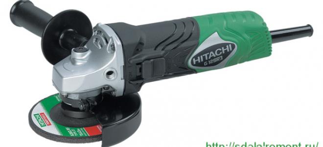 Как отремонтировать угловую шлифовальную машину Hitachi самостоятельно