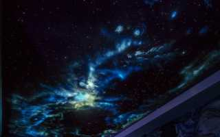 Натяжной потолок Звездное небо с помощью люминесцентной краски