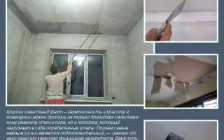 Покраска потолка пошагово