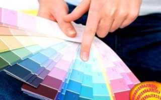 Принципы выбора цвета