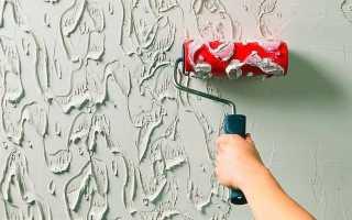 Валики для декоративной штукатурки потолка