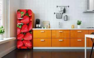 Клейкая пленка для холодильника: как накрыть холодильник магнитной пленкой? Виниловая пленка и прочая оберточная пленка с печатью или без нее