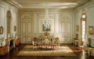 Сиреневая гостиная, выполненная в стиле классического рококо