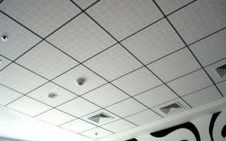 Перфорированный подвесной потолок Armstrong
