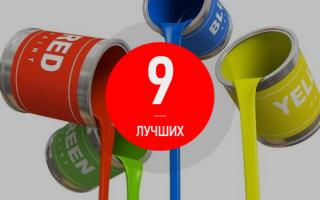 Популярные краски для потолка