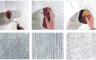 Нанесение жижких обоев текстурным валиком