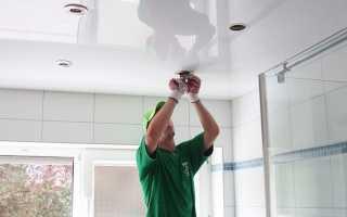 Этапы установки точечных светильников в натяжной потолок