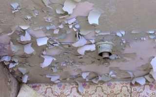 Очистка потолка от краски и шпатлёвки