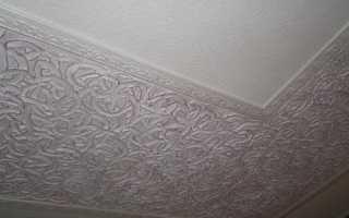 Нанесение декоративной штукатурки на гипсокартонный потолок