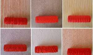 Фактурные валики для декоративной штукатурки
