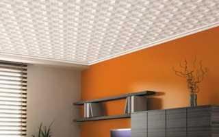 Выбор бесшовной потолочной плитки