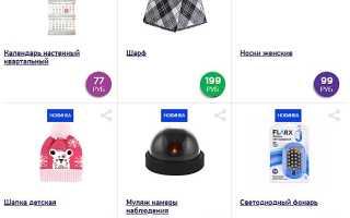Декоративные наклейки 3D Fix Price