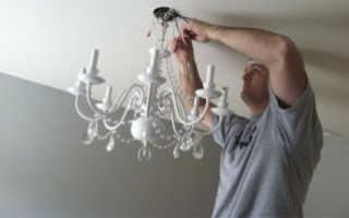 Общая схема установки светильника