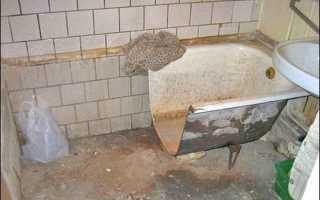 Как вырезать чугунную ванну – Архитект СПБ